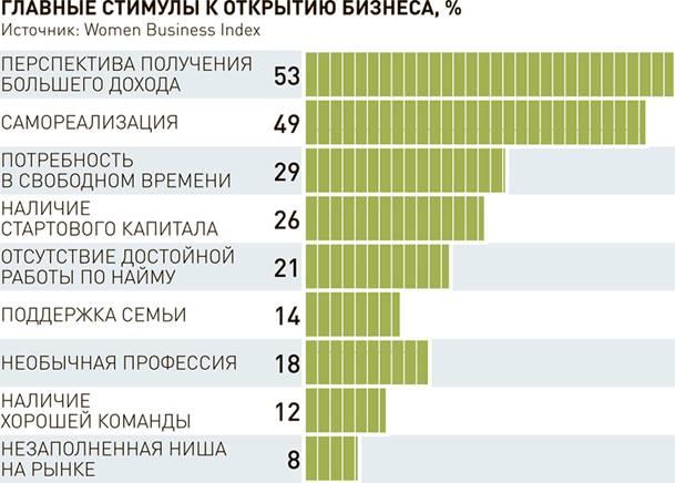https://cdnimg.rg.ru/pril/article/133/46/52/12_polosa3.jpg