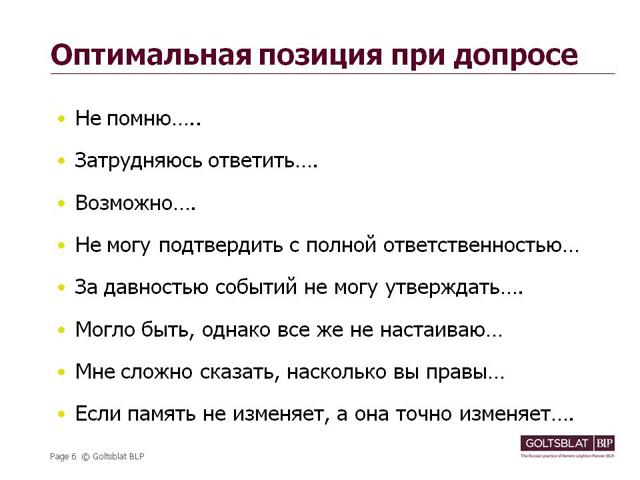 http://pravo.ru/store/doc/image/2016_12_14_preza_gorbunov.jpg